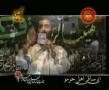 Hazrat Abbas (a.s) - Alamdaram - Persian
