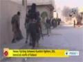 [13 Oct 2014] S Arabia named terrorist group Islamic State to discredit Islamic Awakening - English