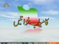 [34] Successful Iranian Women   کامیاب ایرانی خواتین - Urdu