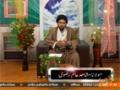[13 October 2014] Eid e Ghadir | Anwar Elahi | انوار الہی - Urdu