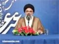 [01] Ahya-e-Nizam-e-Wilayat - Jashan-e-Eid-e-Ghadeer 2014 - Ustad Jawad Naqvi - Urdu