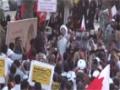 كلمة الأمين العام لجمعية الوفاق الشيخ علي سلمان في مسيرة 19 سبتمبر