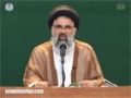 [33] Nifaaq aur Munafiq Az Nazr-e-Quran -  Ustad Syed Jawad Naqavi - Urdu