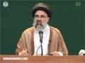 [35] Nifaaq aur Munafiq Az Nazr-e-Quran -  Ustad Syed Jawad Naqavi - Urdu