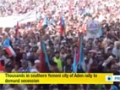 [14 Oct 2014] Yemenis rally in Aden, demanding independence for southern Yemen - English