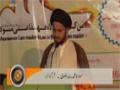 [15 Oct 2014] Sahar Report | جشن عید غدیر | سحر رپورٹ - Urdu