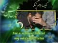 Ya Aba Saleh Madadi  - Hamid Alimi Farsi Sub English