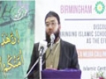[02] International Conference of Proximity amongst Islamic Schools of Thought - Sheikh M Al Azhari - English
