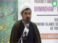 [10] International Conference of Proximity amongst Islamic Schools of Thought (2014)  -Sheikh Bahmanpour - Engli