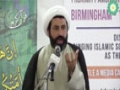 [12] International Conference of Proximity amongst Islamic Schools of Thought - Sheikh Dr Shomali - English