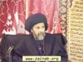Martyrdom of Imam Muhammad Baqir AS by H.I. Abbas Ayleya - English