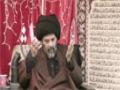 Wiladat Imam Ali Naqi AS by H.I. Abbas Ayleya - English