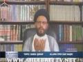 [Albiyaan Classes] Darul Quran - Allama Zaki Baqri - 01 Sept 2014 - Urdu