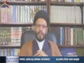 [Albiyaan Classes] Akhlaq (Moral Science) - Allama Zaki Baqri - 04 Sept 2014 - Urdu