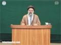 [42] Nifaaq aur Munafiq Az Nazr-e-Quran -  Ustad Syed Jawad Naqavi - Urdu