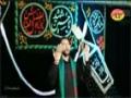[01]  Muharram 1436 - Ya Abal Fazal (A.S) - Syed Ali Safdar Rizvi - Title Noha 2014 - Urdu