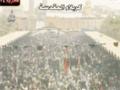 العالم في عاشوراء - 2 World on Ashura - All Languages