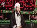[01] Muharram 1436 - The Lord of Hussain - Shaykh Amin Rastani - English