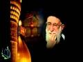 زيارة الإمام الحسين عليه السلام بصوت السيد الخامنئي - Arabic