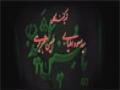 {04} [Muharram Special] Iranian Serial - Rekhneh | رخنه - Farsi