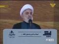 الشيخ محمد يزبك ليلة الرابع من محرم Muharram 2014 - 1436 - Arabic