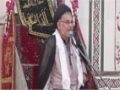 [02] Muharram 1436 - Maqam e Wialyat | مقامِ ولایت - H.I Hassan Zafar Naqvi - Urdu