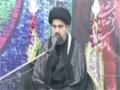[04] Muharram 1436 - معراج آدمیت اور امامت | Mayraj Admiyat aur Imamat - H.I Ahmed Iqbal - Urdu
