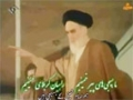 [Baseeji Noha] لبیک یاثاراللہ - Farsi Sub Urdu