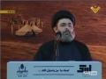 السيد هاشم صفي الدين ليلة السادس من شهر محرم 1436 Muharram 1436 - 2014 - Arabic