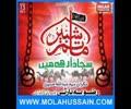 Karbala Ka Manzar Hai - Noha by Rizvia Party - 2013-14 - Urdu