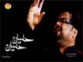 [02] Muharram 1436 - Ishq Ka Ayena Hussain Hussain (A.S) - Shuja Rizvi - Noha 2014-15 - Urdu