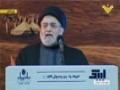 السيد ابراهيم امين السيد ليلة الثامن من محرم 1436 Muharram 1436 - 2014 - Arabic