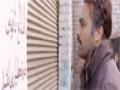 {06} [Muharram Special] Iranian Serial - Rekhneh | رخنه - Farsi