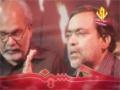 [01] Hukm e Hakim - Shaheed Ustad Sibte Jaffer - Noha 2011 - Urdu