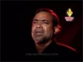 [01] Shabbir Ye Sub Dunya Tere Naam Say Zinda Hai - Shaheed Ustad Sibte Jaffer - Noha 2011 - Urdu