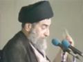 [ای محرم ماہ ماتم آمدی - حسینیه امام خمینی ۱۴۳۶ [محرم 1436 - Farsi