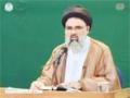 [45] Nifaaq aur Munafiq Az Nazr-e-Quran -  Ustad Syed Jawad Naqavi - Urdu