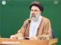 [46] Nifaaq aur Munafiq Az Nazr-e-Quran -  Ustad Syed Jawad Naqavi - Urdu