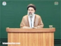 [47] Nifaaq aur Munafiq Az Nazr-e-Quran -  Ustad Syed Jawad Naqavi - Urdu