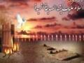 Noha - Ujar Gaya Hai Zainab Ka Ghar Ber - Urdu