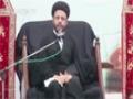 [09] Muharram 1436 - Islamophobia - Maulana Zaki Baqri - Urdu