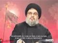 Hezbollah invite to Sayyed Hassan Ashura Speech Lebanon 2014 | Arabic sub English