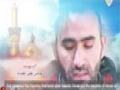 Shaheed 1 - Martyr Abbas Ali Al-Moqdad & Nadr Khodar Aljarkis | Arabic sub English