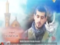 Shaheed 2 - Martyr Abdullah Hussain Mourad & Hussam Abdelhadi Al-Mousawi | Arabic sub English
