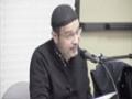 [Moharram Special] - Surah Nissa - Ayatullah Sayed Kamal Emani - Dr. Asad Naqvi - English