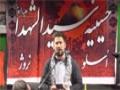 Muharram 2014-2015 Shab 7 Hosseinie Said Alshoda - Latmiya Afghani - Farsi