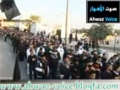 Ashura in Bahrain - Arabic