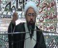 [Majalis e Aza] Muharram 1436 - H.I Amin Shahidi - Taxila - Part 02 - Urdu