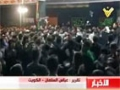 Ashura in Kuwait - All Languages