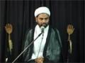[04] 14 Muharram 1436 - Ashura-e-Meraaj-e-Ishq - Maulana Akhtar Abbas Jaun - Urdu